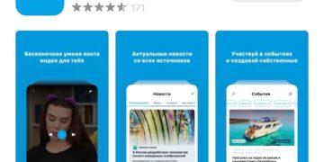 В России появилась соцсеть «ЯRUS»